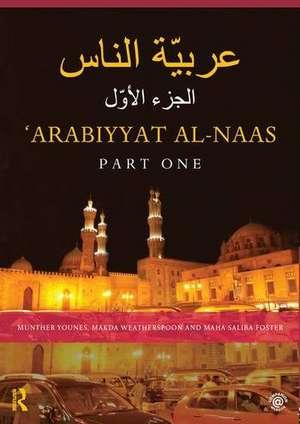 Arabiyyat al-Naas de Munther A. Younes