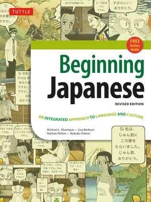 Beginning Japanese Textbook imagine