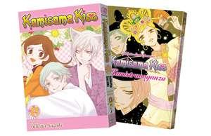 Kamisama Kiss Limited Edition, Vol. 25