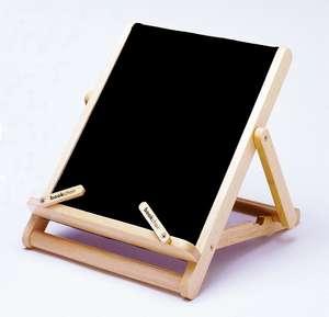 Bookchair Standard Schwarz