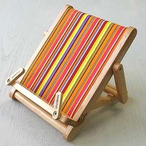 Bookchair Medium Streifen