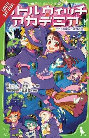 Tachibana, M: Little Witch Academia (light novel) imagine