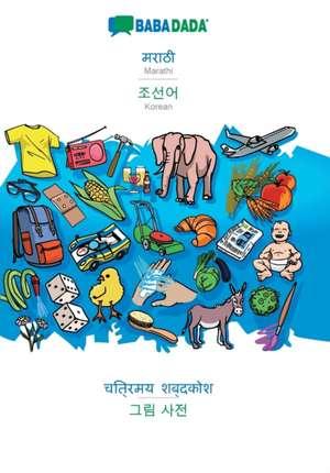BABADADA, Marathi (in devanagari script) - Korean (in Hangul script), visual dictionary (in devanagari script) - visual dictionary (in Hangul script) de  Babadada Gmbh