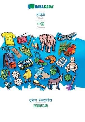 BABADADA, Hindi (in devanagari script) - Chinese (in chinese script), visual dictionary (in devanagari script) - visual dictionary (in chinese script) de  Babadada Gmbh