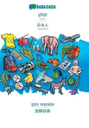 BABADADA, Hindi (in devanagari script) - Japanese (in japanese script), visual dictionary (in devanagari script) - visual dictionary (in japanese script) de  Babadada Gmbh