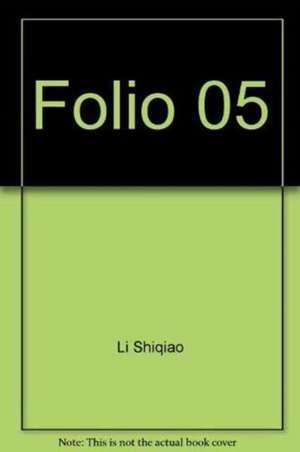 "Folio 05: ""Documents on NUS Architecture"" de Li Shiqiao"