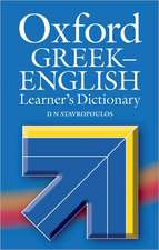 Oxford Greek-English Learner's Dictionary