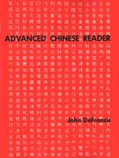 Advanced Chinese Reader