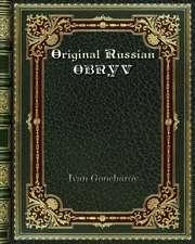 Original Russian Obryv