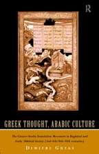 Greek Thought, Arabic Culture