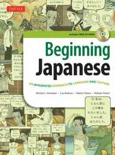 Beginning Japanese Textbook : Revised Edition: An Integrated Approach to Language and Culture