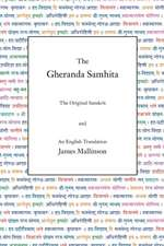 The Gheranda Samhita:  The Original Sanskrit and an English Translation