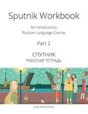 Sputnik Workbook
