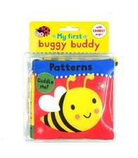 Patterns:  A Crinkly Cloth Book for Babies!