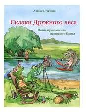 Novyye Priklyucheniya Malenkogo Yezhika