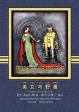 The Beauty and the Beast (Simplified Chinese)