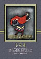 Little Red Riding-Hood (Traditional Chinese)
