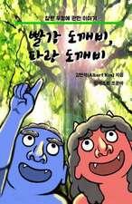 Red Ogre, Blue Ogre (Korean Version)