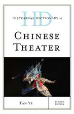 HD OF CHINESE THEATER 2ED