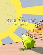 Fifteen Feet of Time/P'Yat Metriv Chasu