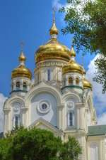 Spaso-Transfiguration Cathedral in Khabarovsk Russia