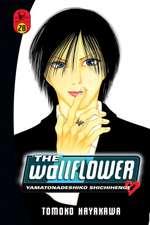 Wallflower, The 28