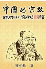 Religion of China
