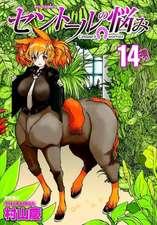 A Centaur's Life Vol. 14