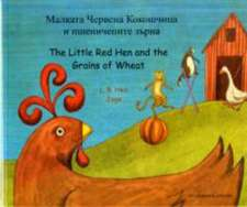 The Little Red Hen and the Grains of Wheat in Bulgarian and English