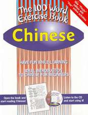 100 Word Exercise Book: Chinese