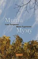 Mumu (Bilingual Annotated Edition)