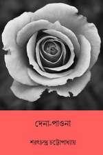 Dena Paona ( Bengali Edition )