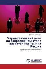 Upravlencheskiy uchet na sovremennom etape razvitiya ekonomiki Rossii