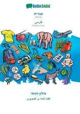 BABADADA, Hebrew (in hebrew script) - Persian Farsi (in arabic script), visual dictionary (in hebrew script) - visual dictionary (in arabic script)