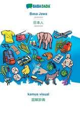 BABADADA, Basa Jawa - Japanese (in japanese script), kamus visual - visual dictionary (in japanese script)