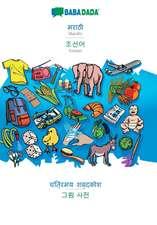 BABADADA, Marathi (in devanagari script) - Korean (in Hangul script), visual dictionary (in devanagari script) - visual dictionary (in Hangul script)