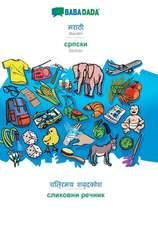 BABADADA, Marathi (in devanagari script) - Serbian (in cyrillic script), visual dictionary (in devanagari script) - visual dictionary (in cyrillic script)