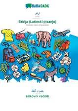 BABADADA, Urdu (in arabic script) - Srbija (Latinski pisanje), visual dictionary (in arabic script) - slikovni recnik