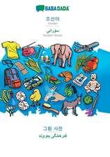 BABADADA, Korean (in Hangul script) - Kurdish Sorani (in arabic script), visual dictionary (in Hangul script) - visual dictionary (in arabic script)