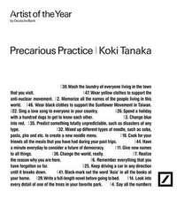 Koki Tanaka:  Precarious Practice