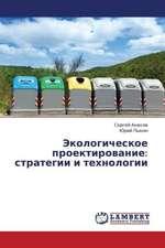 Ekologicheskoe proektirovanie: strategii i tekhnologii
