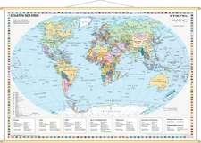Staaten der Erde, politisch 1 : 60 000 000. Wandkarte Mini-Format