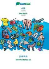 Babadada GmbH: BABADADA, Chinese (in chinese script) - Deuts