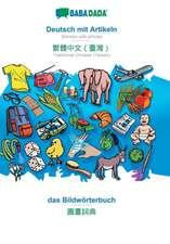 Babadada GmbH: BABADADA, Deutsch mit Artikeln - Traditional