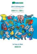 BABADADA, jian ti zhong wen - Traditional Chinese (Taiwan) (in chinese script), tu hua ci dian - visual dictionary (in chinese script)