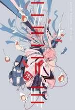 USHIMITSUDOKI-Midnight