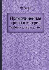 Pryamolinejnaya trigonometriya Uchebnik dlya 8-9 klassa