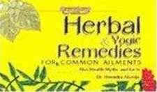 Herbal & Yogic Remedies