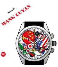 Wang Luyan