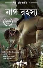 The Secret of Nagas(bengali)